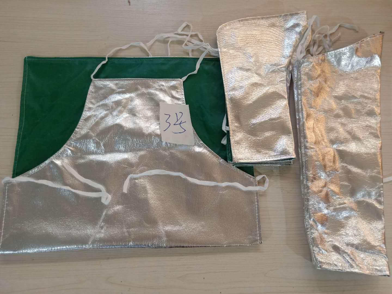 铝箔隔热围裙(护腿,套袖)