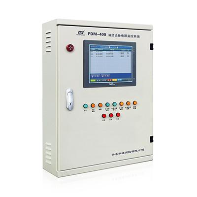 消防设备电源监控系统PDM-400