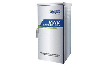 MWM黑臭水体监测预警站