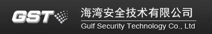 热烈祝贺海湾安全技术有限公司荣列2020年河北省战略性新兴产业领军百强企业名单