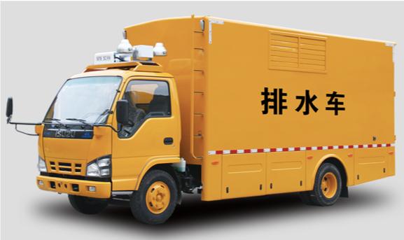 海德馨装备之家车型之移动式排水供电车