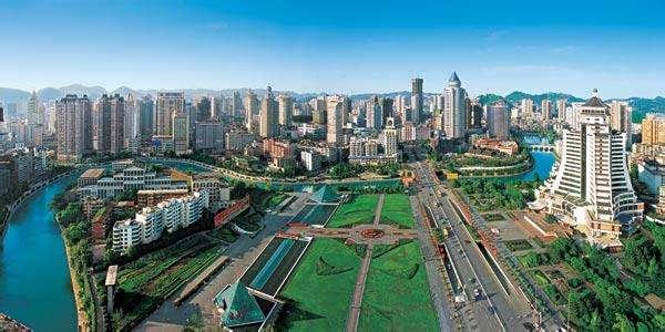 贵阳经济技术开发区