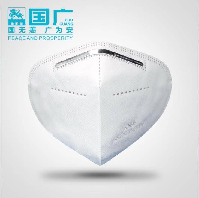 国广KN95口罩