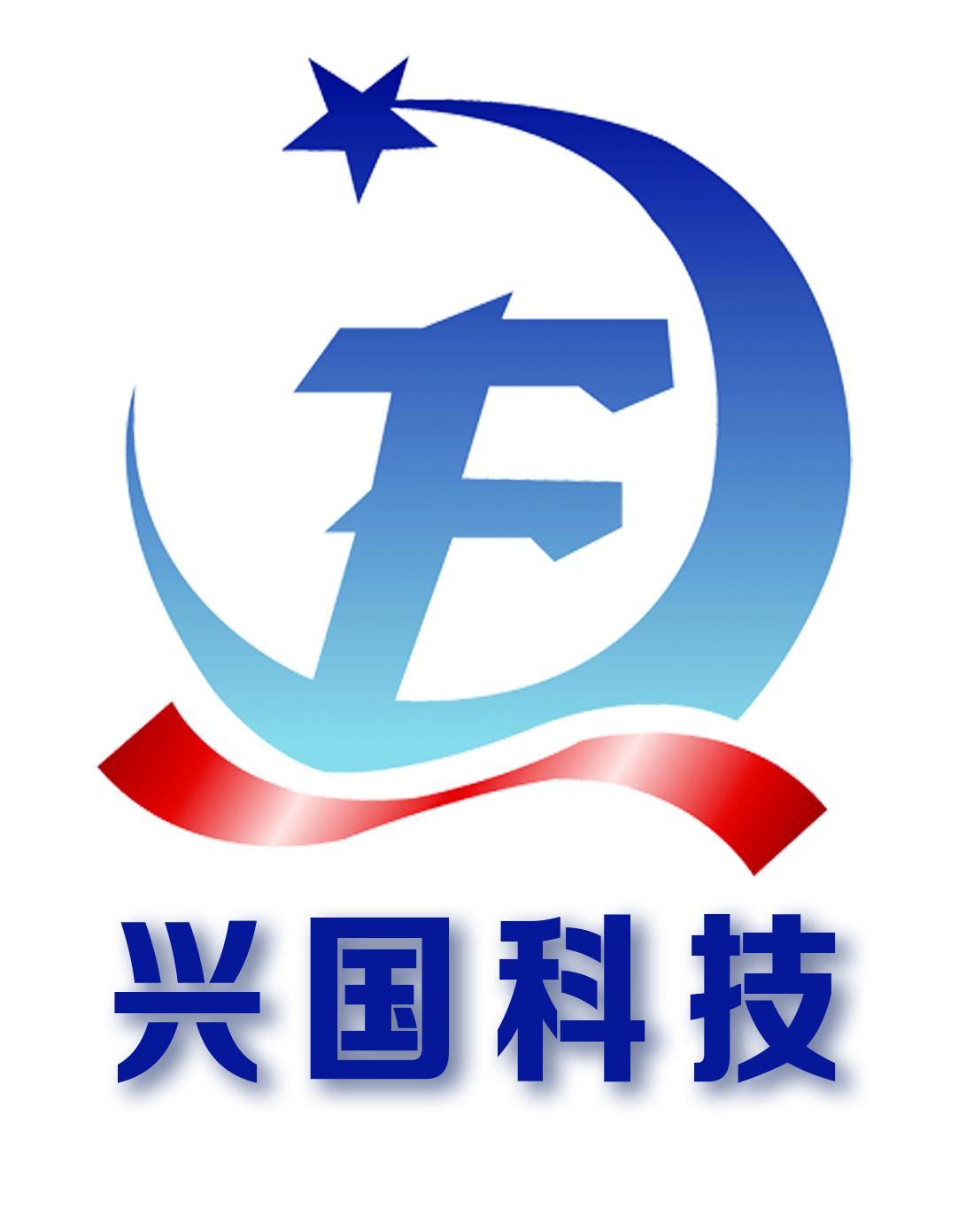 河北兴国防汛设备科技有限公司