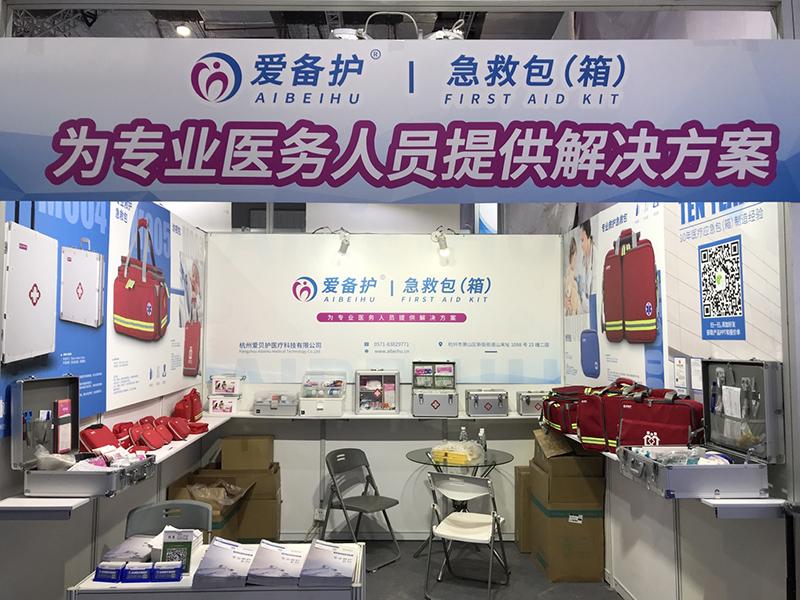 杭州爱贝护在国际医疗器械博览会的展台创下多个接待高峰