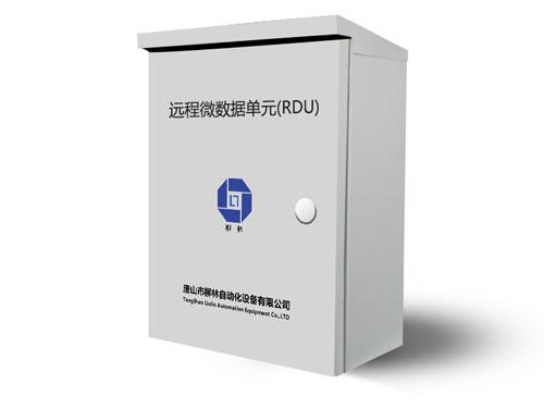 MGTT远程微数据单元(RDU)