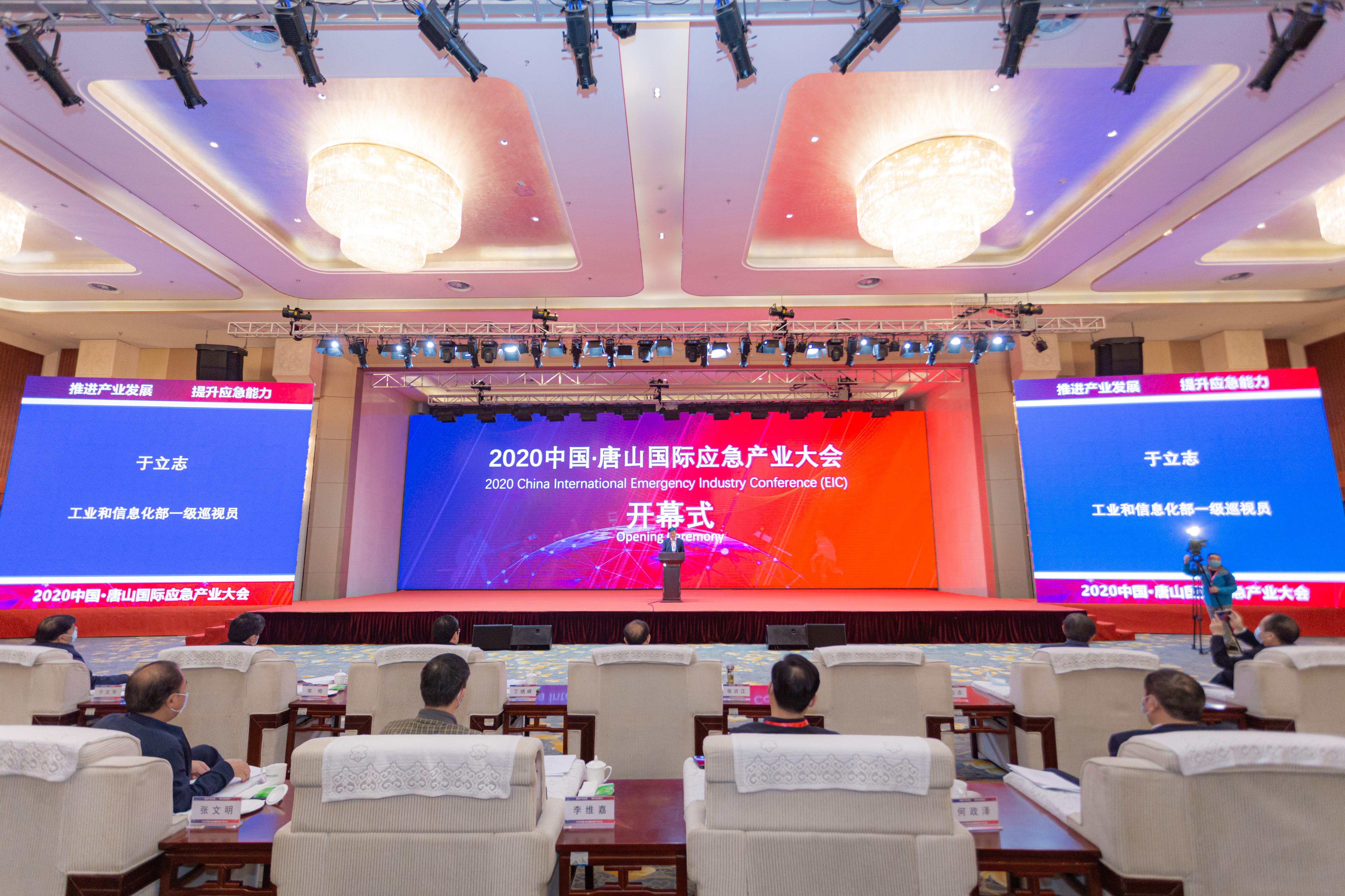 唐山市柳林自动化设备有限公司专题采访