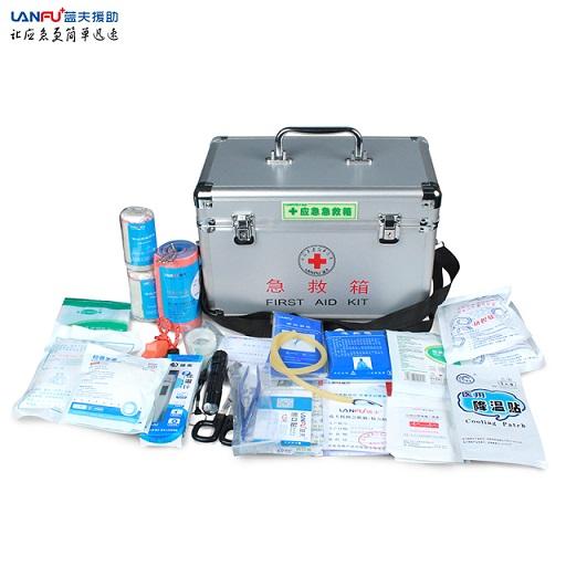 蓝夫急救箱LF-16025家庭医药箱