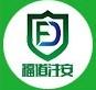河北福道安全防范风险科技有限公司