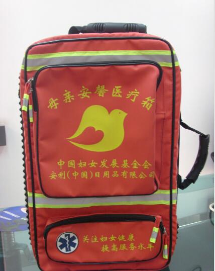 急救包户外旅行家庭应急包车载急救包礼品促销车载
