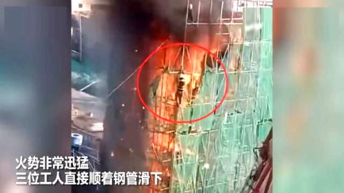 建筑工地失火,工人侥幸逃生,谁来为火灾买单?