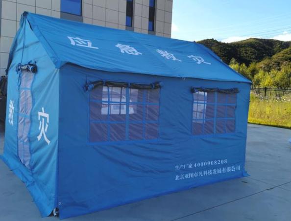 救灾帐篷的质量标准决定了救灾帐篷作用的大小,速看标准!