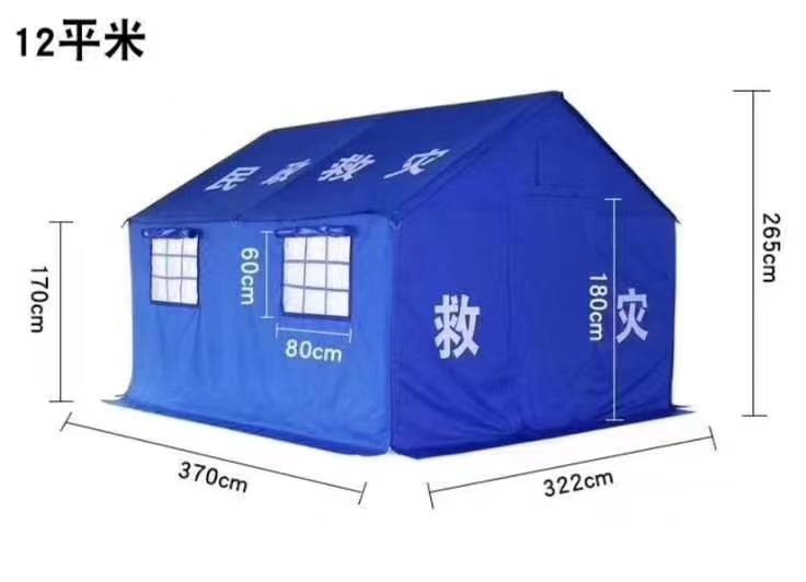 救灾帐篷怎么选择