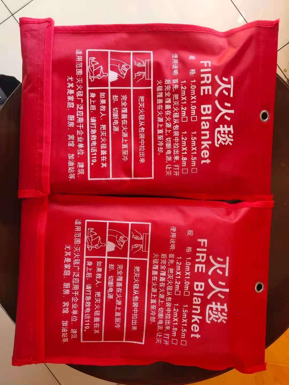 灭火毯的使用方法及防护作用