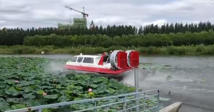 立和1500型气垫船