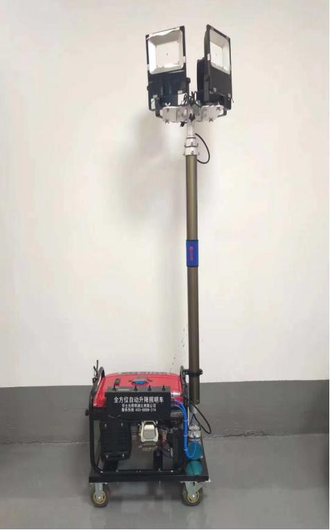 HSG2800全方位升降灯