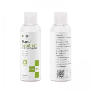 EHS免洗乙醇消毒凝胶 AC6038