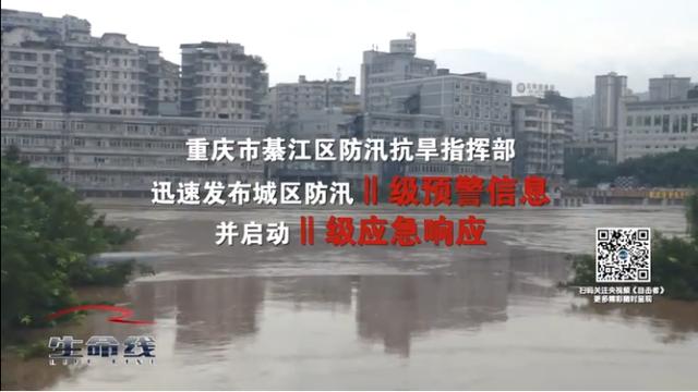 预告丨5月9日中午12:00央视12频道《应急时刻》:全国防灾减灾日专题节目(上)
