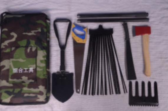 森林灭火组合工具