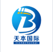 北京天本科技集团有限公司