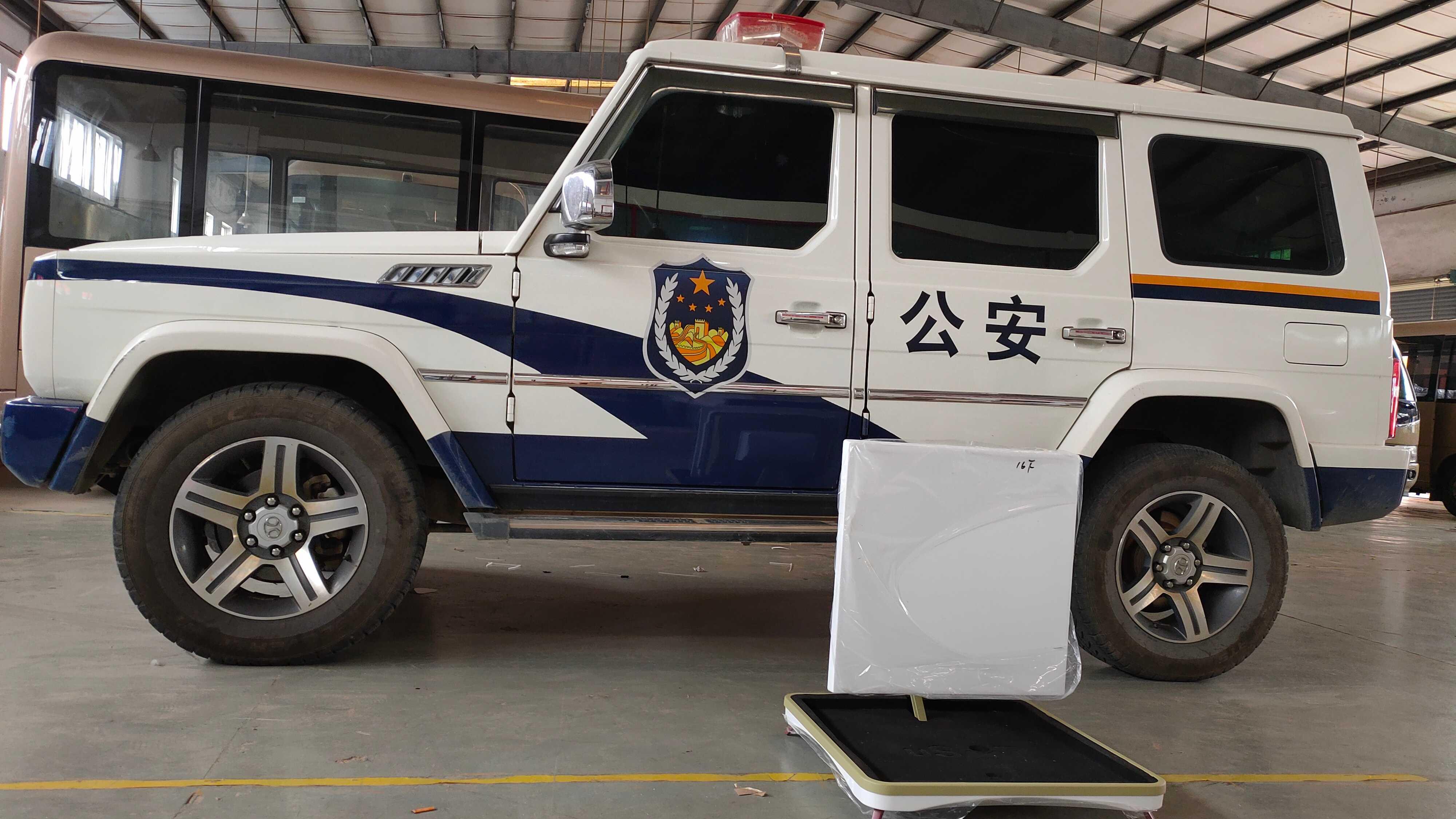 木里公安卫星车辆改装项目