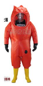 全封闭式防化服(一级化学防护服)
