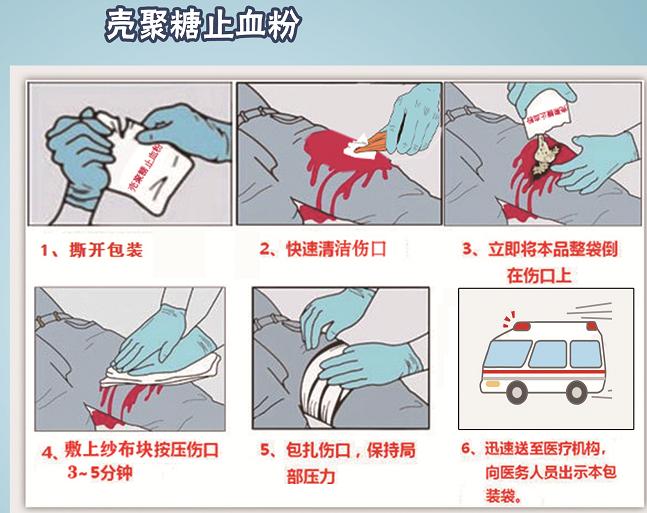 亿生堂即将亮相2021中 国·唐山国际应急产业大会