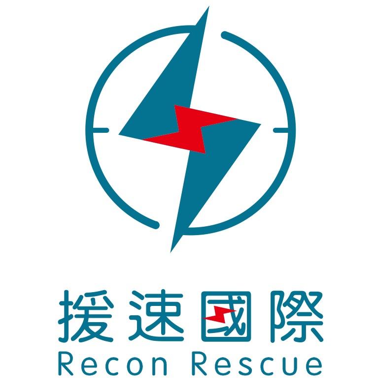 威海援速邀您参加2021中 国唐山国际应急产业大会