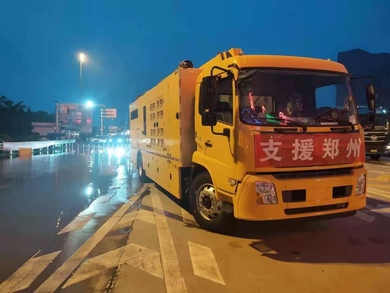 布赫新光—城市排涝车出征支援河南