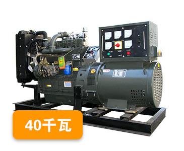 40kw潍坊发电机组