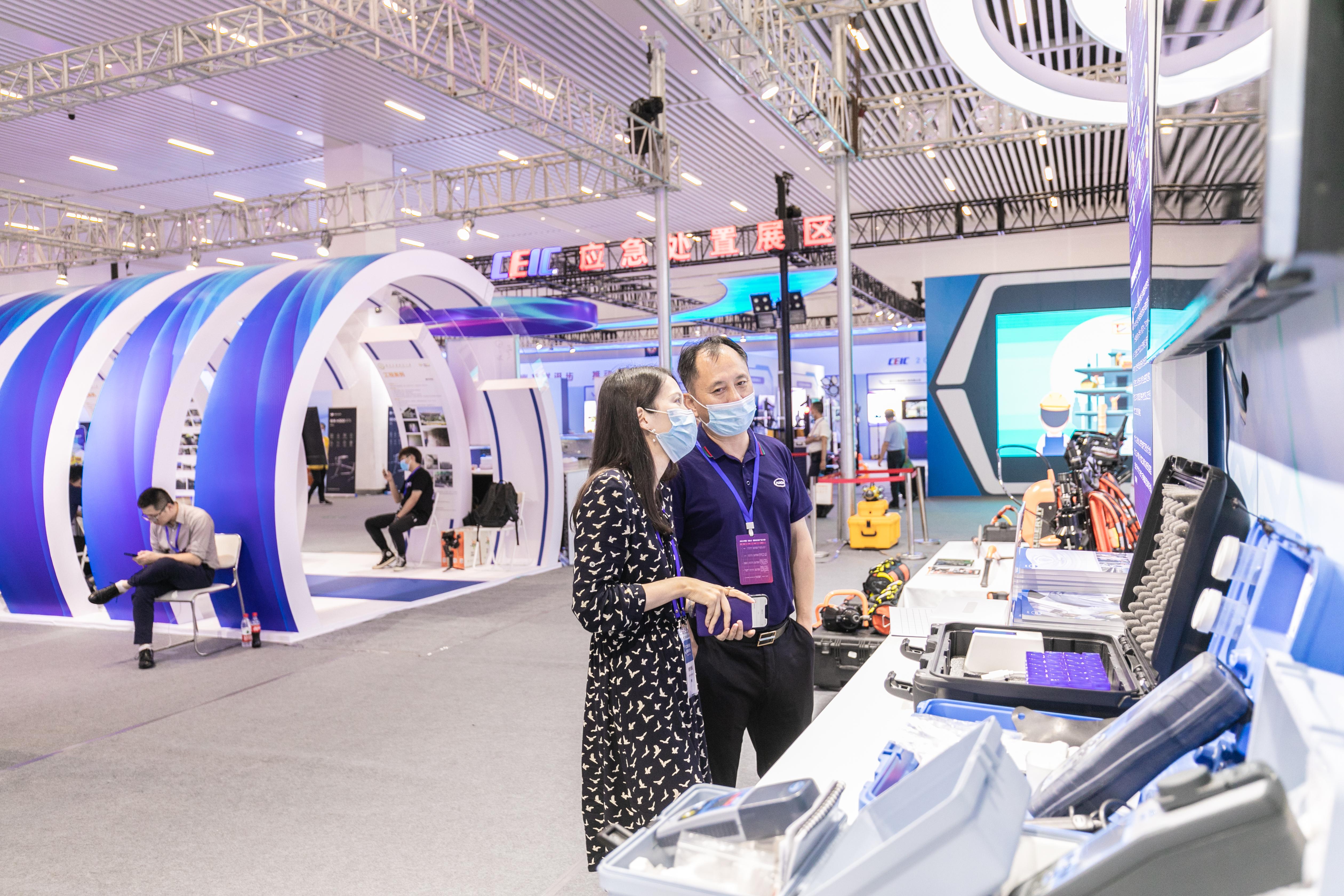 哈希带您回顾2021中 国唐山国际应急产业大会盛况