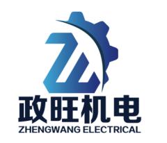 政旺机电带您回顾2021CEIC应急产品展!