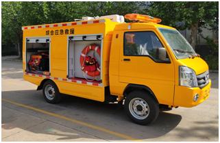 综合性应急救援车