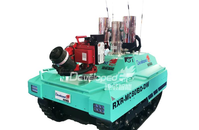 迪威弗机器人系列之中型电动防爆灭火侦察机器人