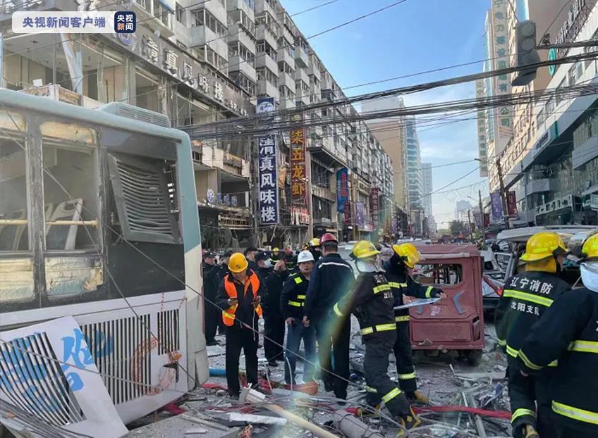 【沈阳巨响】|燃气爆炸已致3死30余伤 附:燃气安全知识